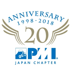PMIJ_20th_logo_Color.jpg